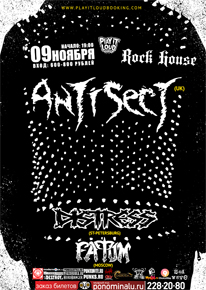 Antisect_Moscow_Poster_Thumb